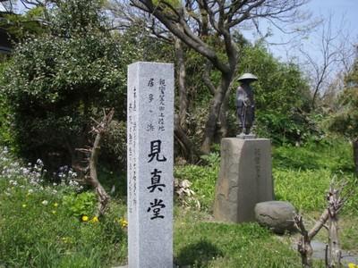 Jyouriku
